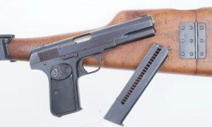 FN 1903 Pistol, Shoulder Stock Rig.
