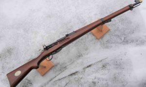 Bern K31, 75th Jubilee, Carbine, #352, A-1415