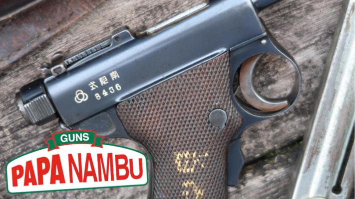 Historic_Investments_Papa_Nambu_2
