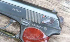 """Russian Makarov, """"P"""" Code Date, Two Matching Magazines, KB1547 P, A-260"""